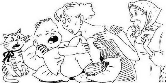 Утешение детей