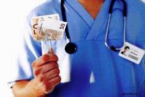 Почему бесплатная медицина влетает в копеечку?